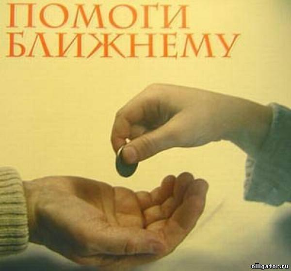 1 ноября в Томской области стартует Декада благотворительности
